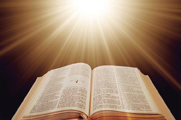 La Bíblia y los Registros akashikos